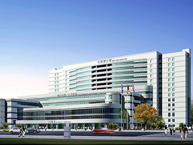 银川市第一人民医院体检中心