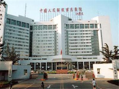 吉林石油集团职工总医院体检中心
