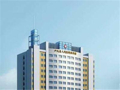 三门峡市卢氏县人民医院体检中心