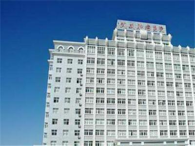 甘肃省武威肿瘤医院体检中心
