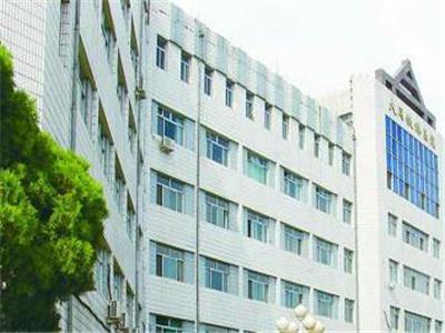 大同大学附属医院体检中心