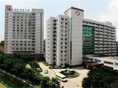 三明市第二医院体检中心