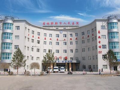 内蒙古霍林郭勒市人民医院体检中心