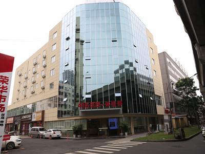 核工业四一六医院(成都医学院第二附属医院)