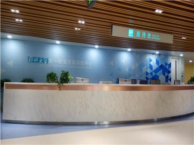 郑州大学第一附属医院体检科(郑东新区)