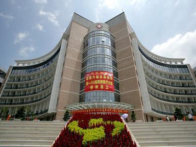 中国人民解放军联勤保障部队第九一〇医院