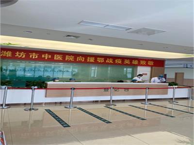 潍坊市中医院(东院区)体检中心