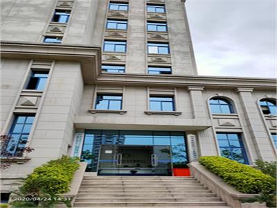 漳州国际旅行卫生保健中心