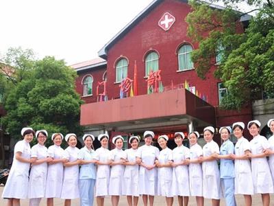 湘潭市中心医院南院体检中心