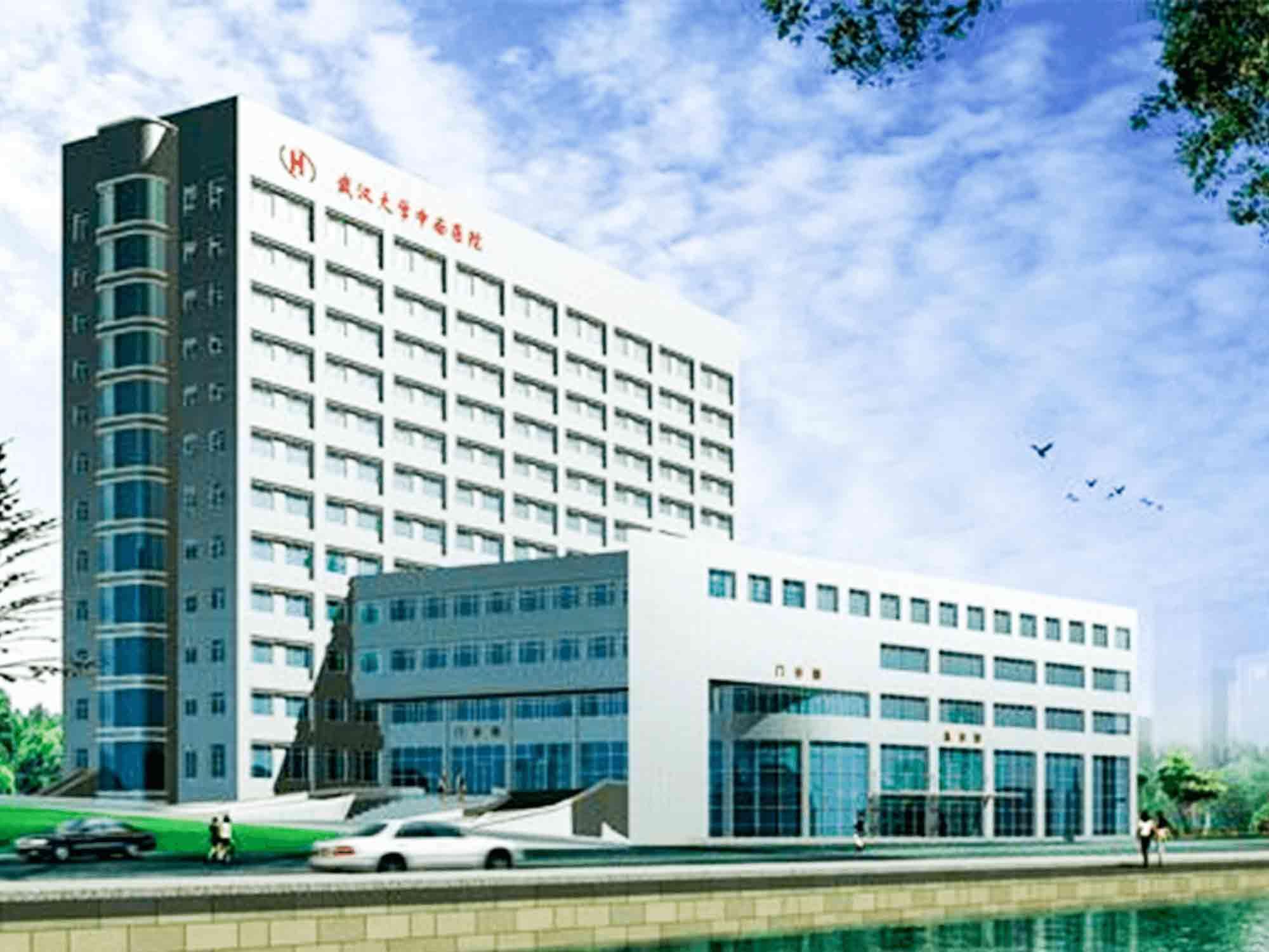 武汉大学中南医院体检中心