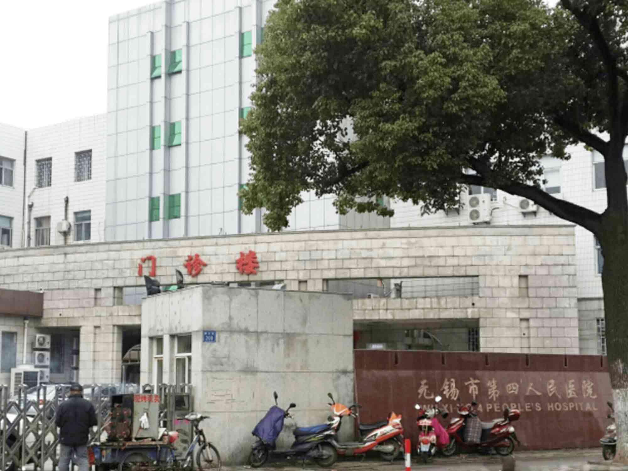 江南大学附属医院体检中心