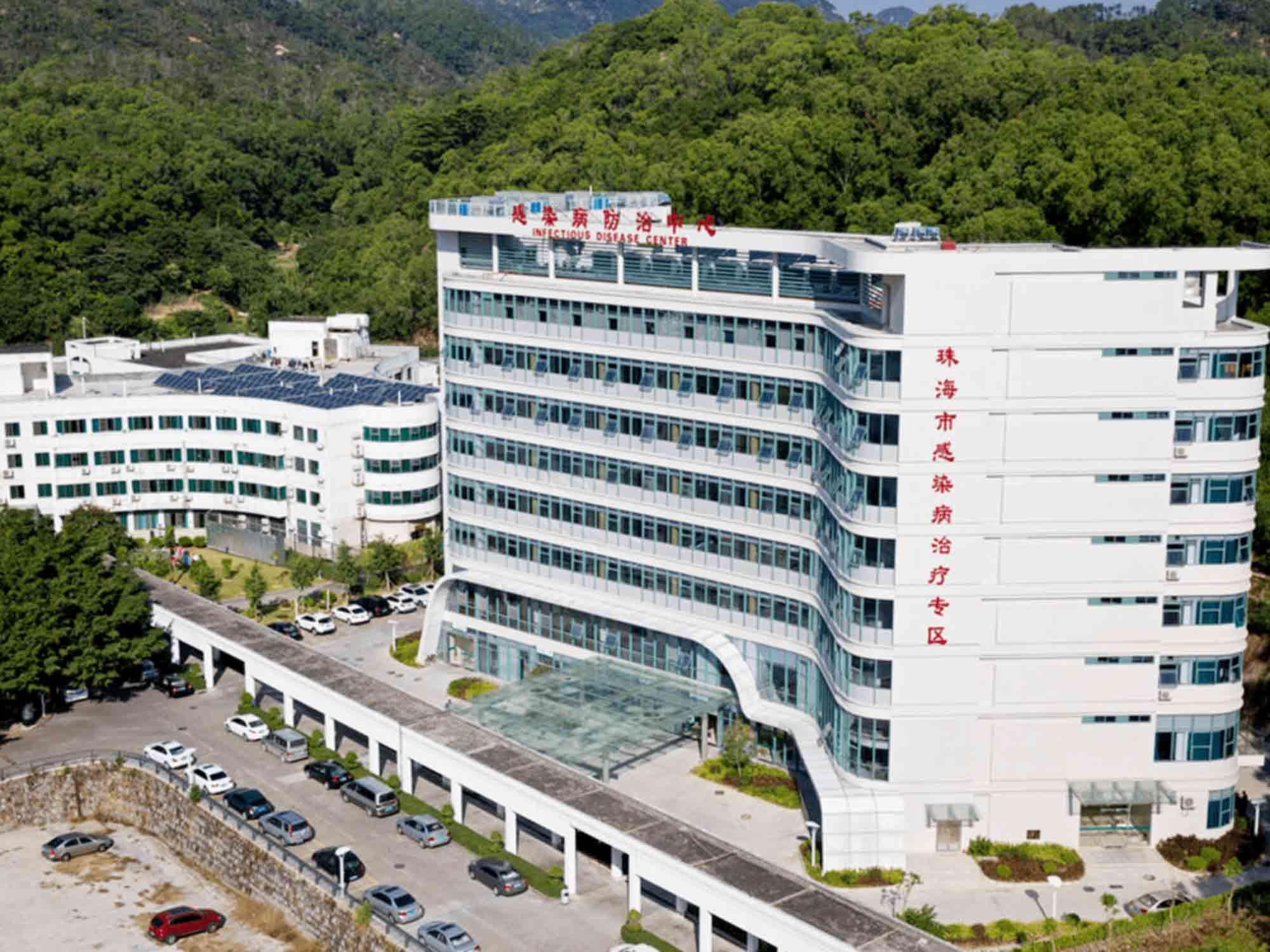 中山大学附属第五医院(珠海中大五院)体检中心