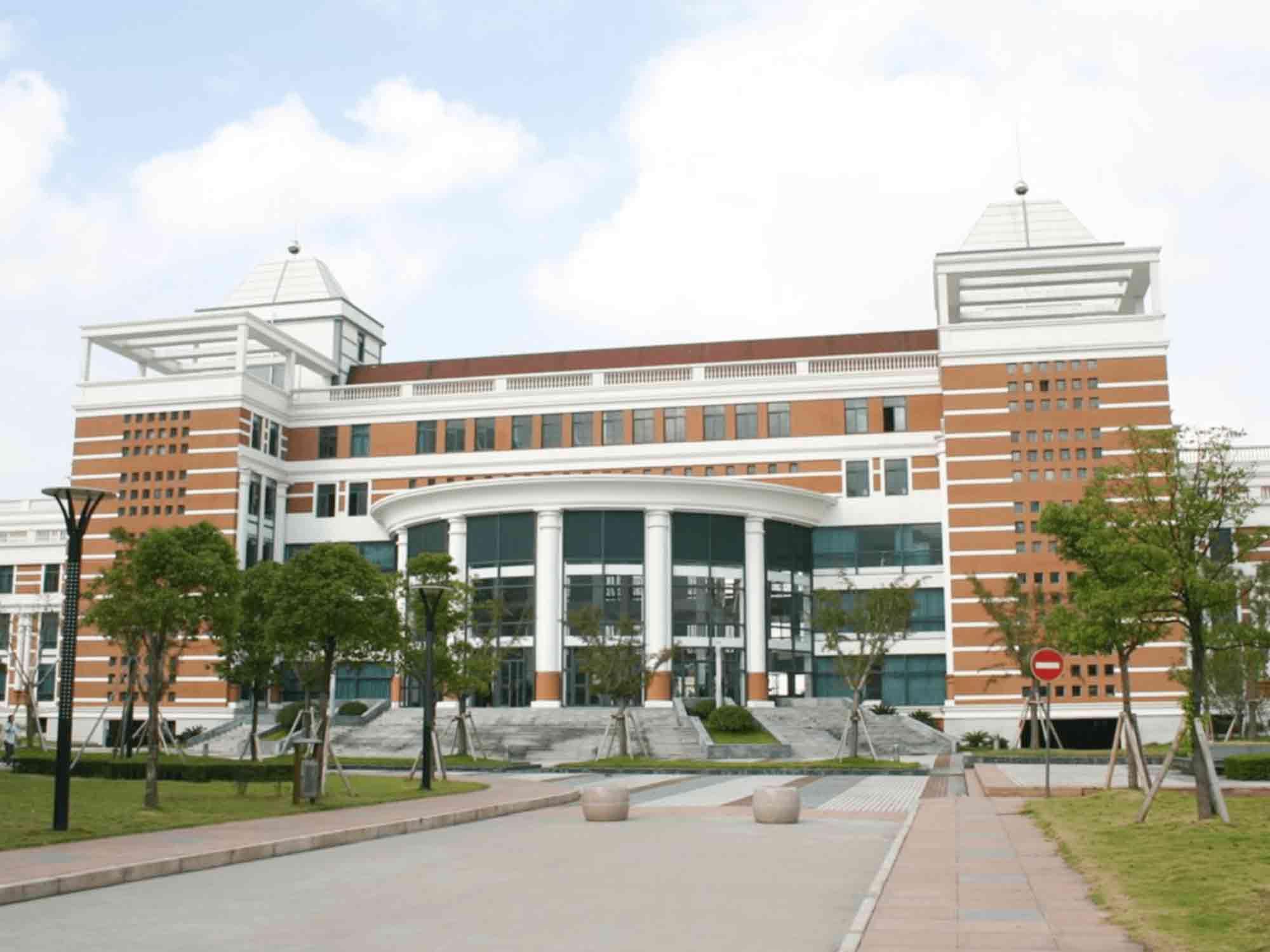 温州医科大学附属第一医院(南白象新院区)体检中心