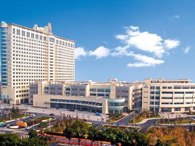 无锡市人民医院健康管理中心