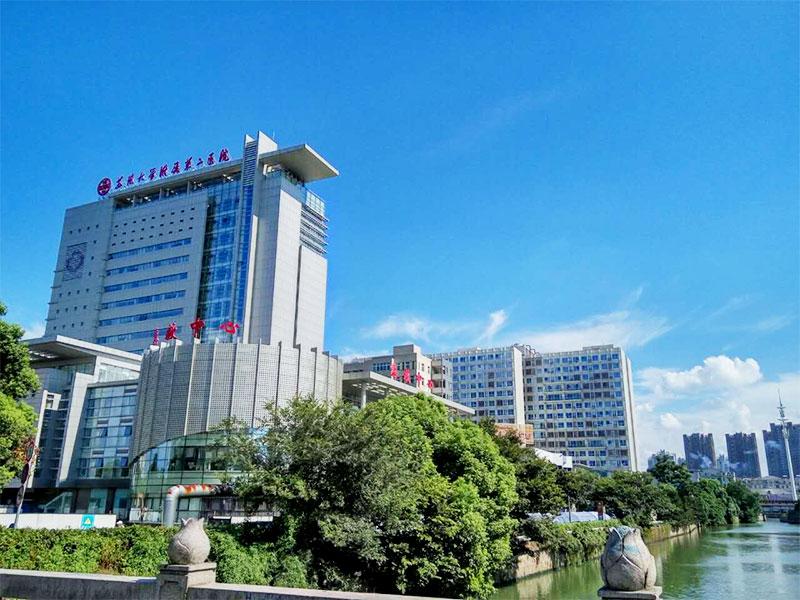苏州大学附属第二医院体检中心