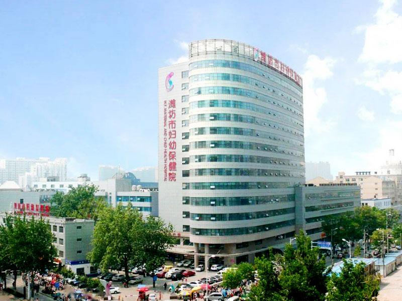 潍坊妇幼保健院体检中心