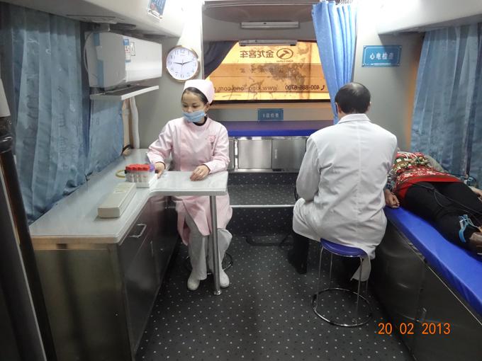 厦门市健民医院体检中心