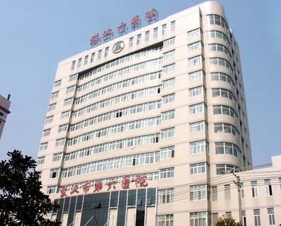 武汉市第六医院(江汉大学附属医院)体检中心