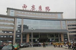 西京医院PET-CT体检中心