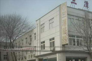 天津市三潭医院体检中心