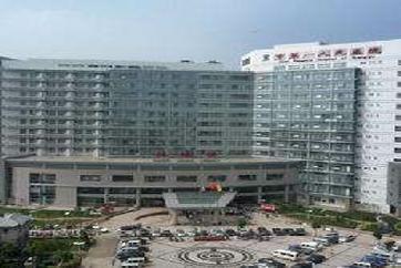 商丘市公疗医院体检中心