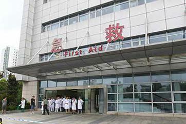 昆山长海医院体检中心