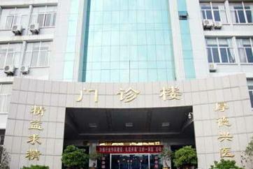 山东泰安煤矿医院体检中心