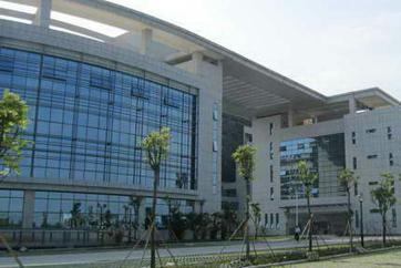 温岭市第三人民医院体检中心
