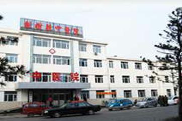 四平市梨树县中医院体检中心