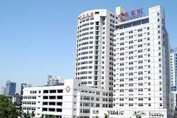 武汉新世纪中西医结合医院体检中心