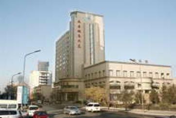 山西惠民中西医结合医院体检中心
