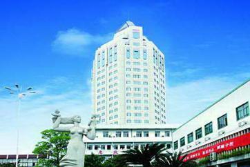 台州医院体检中心