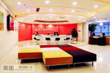 武汉市盛世天爱体检中心(汉口分院)