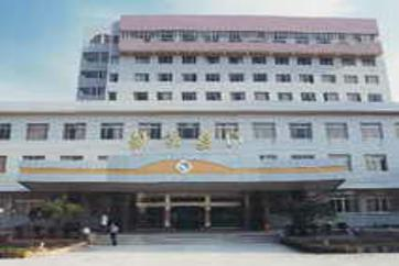 无锡市南站医院体检中心