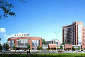 武汉市优抚医院体检中心