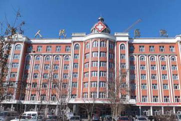 绥化市人民医院体检中心