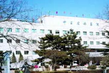 唐山京东医院体检中心