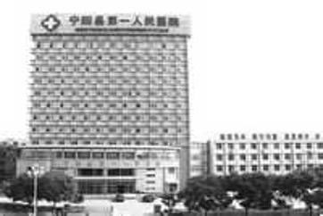 泰安市宁阳县第一人民医院体检中心