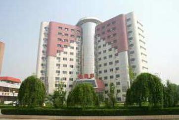 广水市第一人民医院体检中心