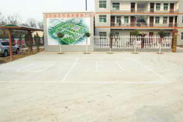 渭南市韩城市东府医院体检中心