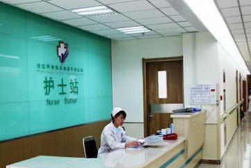 石家庄平安健康家园体检中心