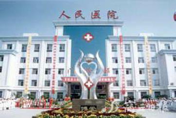 商丘市夏邑县人民医院体检中心