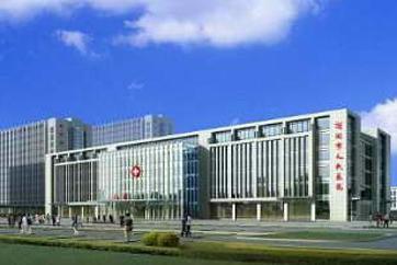 松原市人民医院体检中心