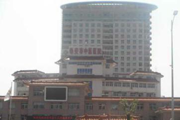 泰安市中医医院体检中心