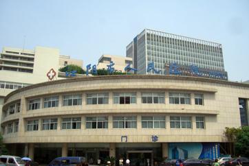 江阴市第三人民医院体检中心