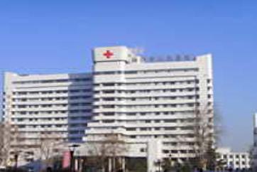上饶县人民医院体检中心
