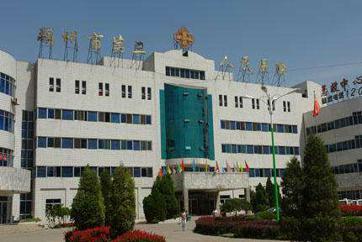 朔州市朔城区第三人民医院体检中心