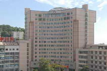 武威市第二人民医院体检中心