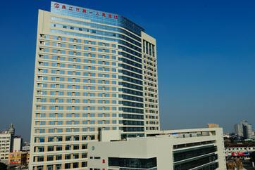 苏州市吴江区第一人民医院体检中心