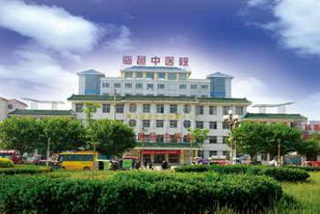 石家庄市第三医院体检中心